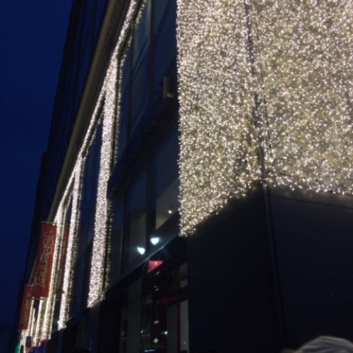 Architectural Lighting, Iconic Holiday, New York City Christmas